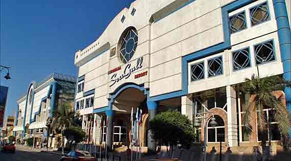 Premium Seagull Hotel Resort Hurghada