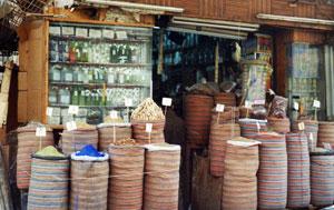Ägypten, Khan el Khalili-Markt in Kairo ( Urlaub, Reisen, Lastminute-Reisen, Pauschalreisen )
