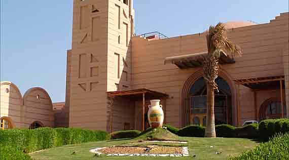 Calimera Akassia Swiss Resort - El Quseir, Marsa Alam, Rotes Meer, Ägypten ( Urlaub, Reisen, Lastminute-Reisen, Pauschalreisen )