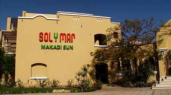 Hotel Sol y Mar Makadi Sun in Makadi Bay - Hurghada, Ägypten ( Urlaub, Reisen, Pauschalreisen, Last Minute Reisen )