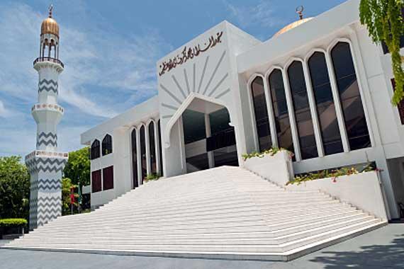 Moschee in Male, Malediven, Indischer Ozean ( Urlaub, Reisen, Lastminute-Reisen, Pauschalreisen )