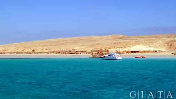 Hurghada am Roten Meer, Ägypten ( Urlaub, Reisen, Lastminute-Reisen, Pauschalreisen )