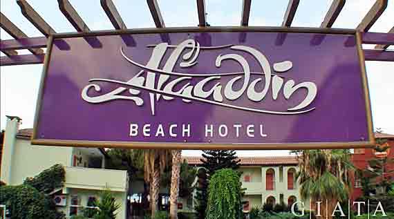 Alaaddin Beach Hotel – Alanya, Türkische Riviera, Türkei ( Urlaub, Reisen, Lastminute-Reisen, Pauschalreisen )